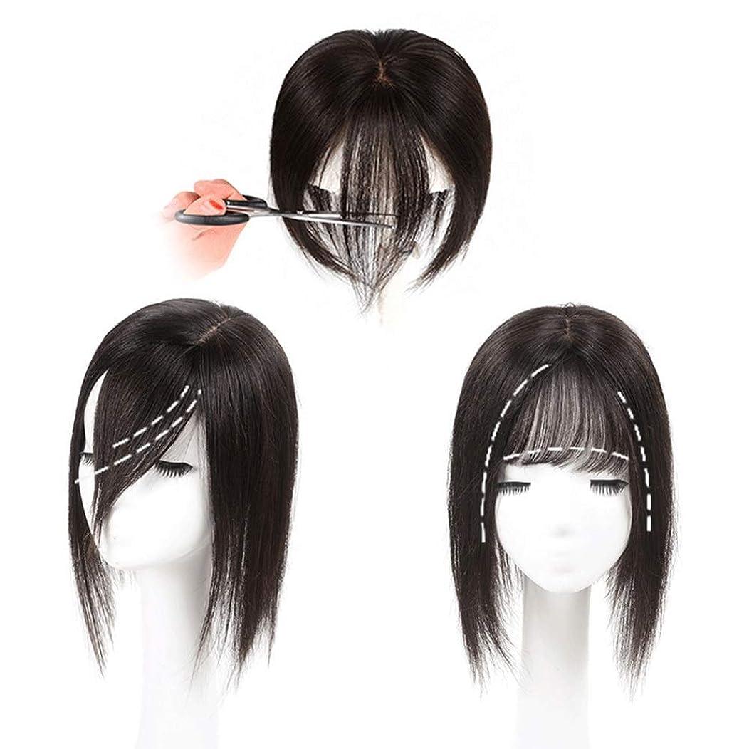 データベース渦奨励BOBIDYEE フルハンド織物リアルヘアロングストレートヘア女性のための追加の見えないシームレスなかつらヘアピースファッションかつら (色 : [7x10] 17cm black)