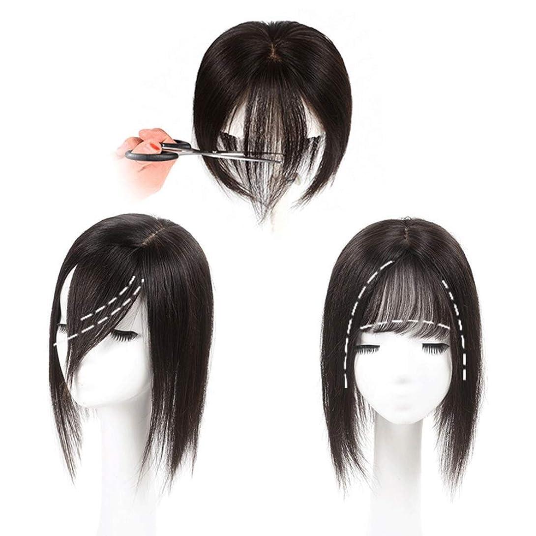 クラックむき出し基本的なHOHYLLYA フルハンド織物リアルヘアロングストレートヘア女性のための追加の見えないシームレスなかつらヘアピースファッションかつら (色 : [7x10] 17cm black)