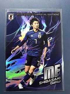 柴崎岳 2019サッカー日本代表オフィシャルトレーディングSE インサートカード