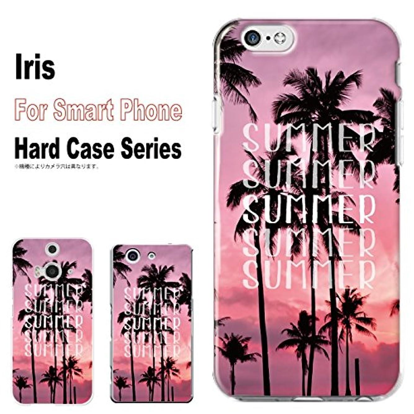 説得理解する決して【 iris 】 ハードケース 全機種対応 【 iPod touch5 アイポッドタッチ5専用 】 ハワイ ハワイアン 柄 ボタニカル 花柄 オシャレ かわいい 人気 海外 トレンド プラスチック ハードケース カバー スマホケース スマートフォン