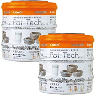 [Amazon限定ブランド] コンビ fugebaby 紙おむつ処理ポット 強力防臭抗菌 おむつポット ポイテック シリーズ 共用スペアカセット (旧型ポイテック/ポイテック アドバンス 本体両方使用可能) 6個