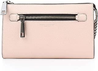 Marc Jacobs 小号皮革斜挎包淡粉色