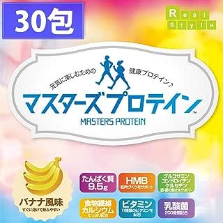 マスターズ プロテイン バナナ風味【30包】