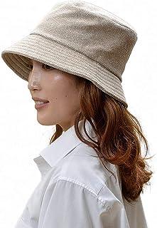 クーアイ(Kuai) 帽子 レディース ハット シルク100% UVカット 折りたたみ 日本製 おしゃれ