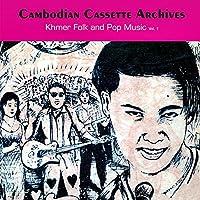Cambodian Cassette Archives: Khmer Folk by Various Artists