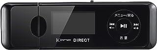 グリーンハウス デジタルオーディオプレーヤー kana DT オーディオ機器からのダイレクト録音対応 FMラジオ(ワイドFM対応) ボイスレコーダー機能搭載 8GB ブラック GH-KANADT8-BK