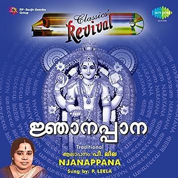 Jnanappana - Revival - P.Leela