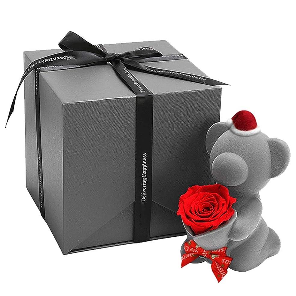 椅子の頭の上ビーチクリスマスバージョンの永遠の花オルゴール、愛する人へのロマンチックな贈り物、かわいいテールボタン、群がっているデザインのクマ、女性への最高の贈り物
