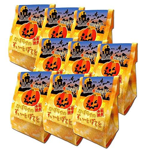 ハロウィン お菓子 かぼちゃ の すいーとぽてと 100個 個包装 プチギフト