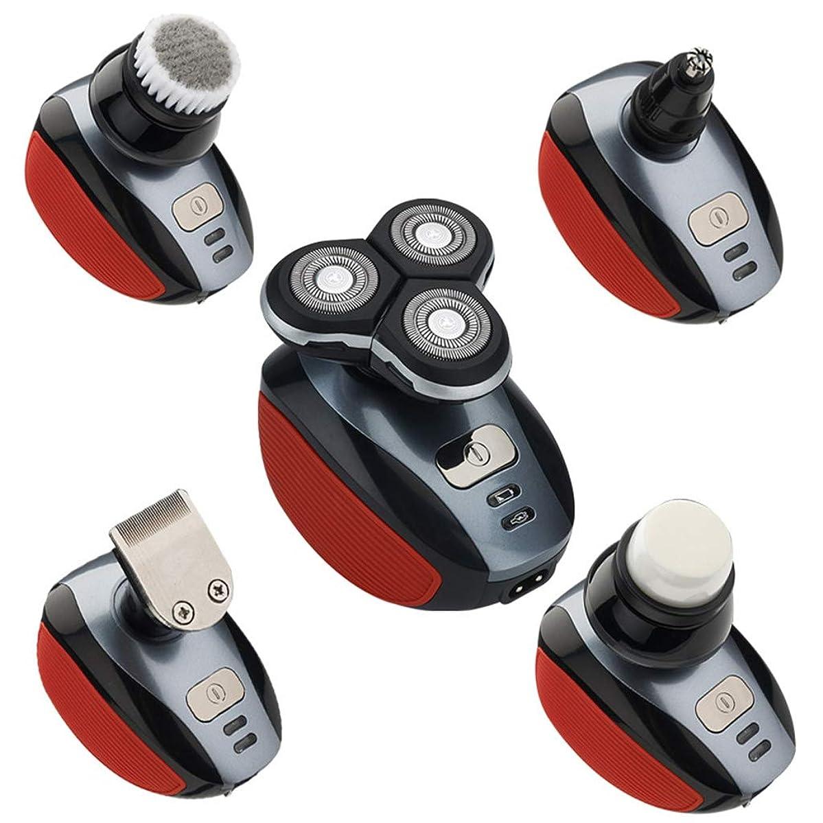 め言葉暗くする改善電気かみそり、メンズUSB充電コードレスひげトリマー、防水/ベニヤデザイン、多機能バリカン/鼻毛トリム