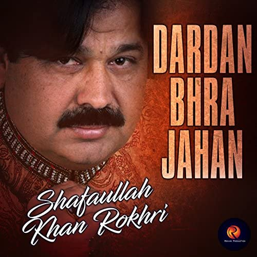 Shafaullah Khan Rokhri