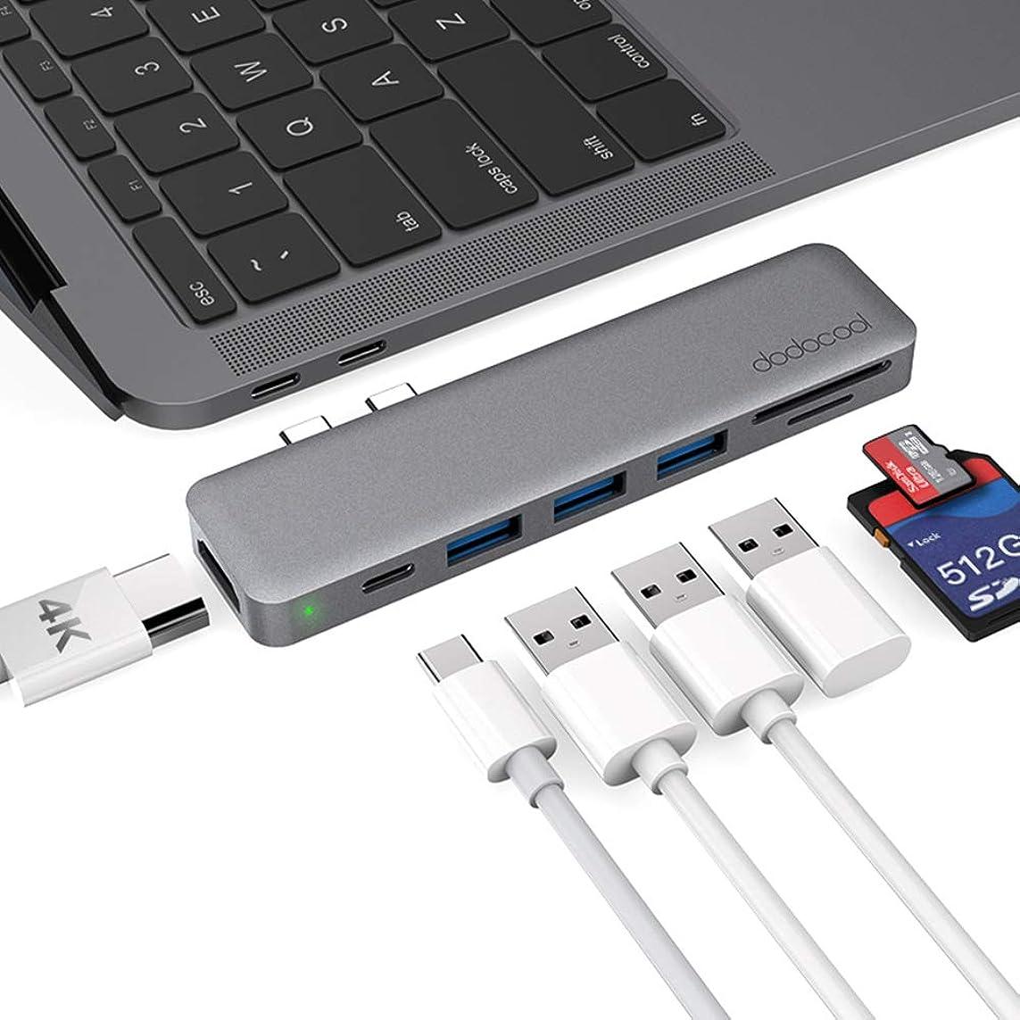 真っ逆さま高く舗装するUSB Cハブ USB Type-C PD充電ポート 4K HDMI出力ポート SD/MicroSDカードスロット USB3.0ポート*3 MacBook Air 2018/MacBook Pro 13/15inch専用 Thunderbolt 3に対応