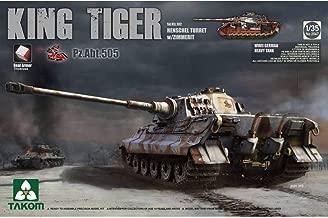 Takom 1/35 Sd.Kfz.182 King Tiger Henschel Turret w/Zimmerit and interior [Pz.Abt.505 special edition] No. 2047