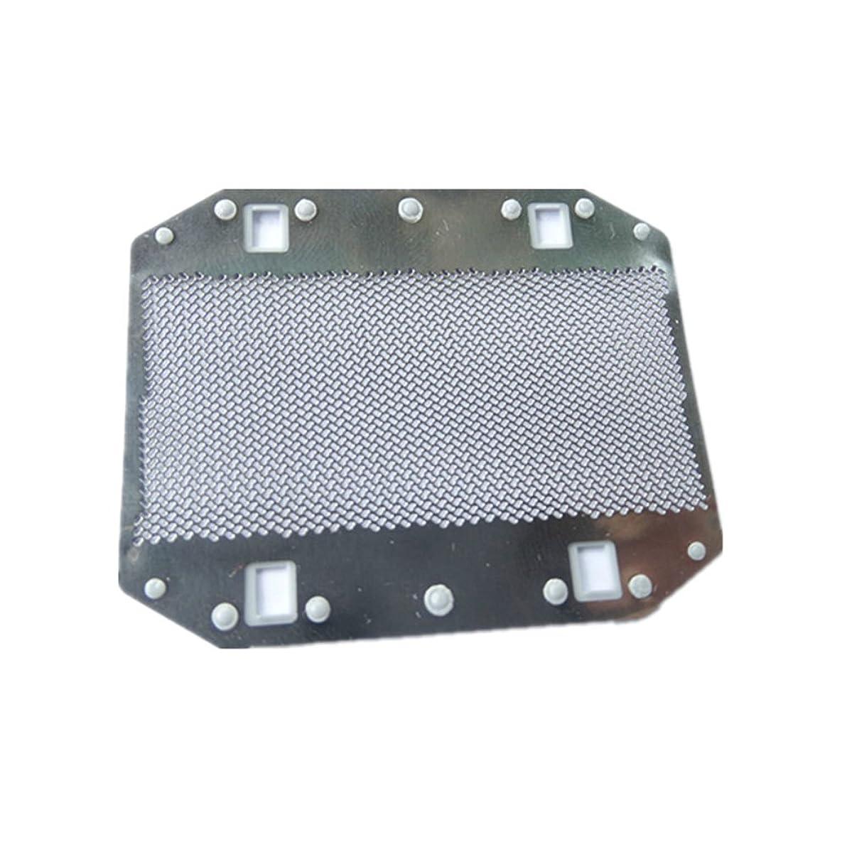 同じ曖昧な風味HZjundasi Replacement Outer ホイル for Panasonic ES3750/3760/RP40/815/3050 ES9943