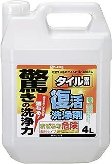 カンペハピオ 復活洗浄剤 タイル用 4L