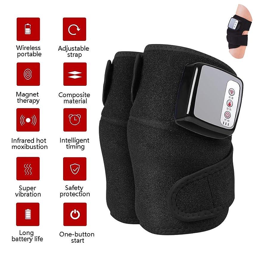 居間隔離するリーズヒーティング?ニー?ケア?マッサージ?ツール、タイミング、赤外線磁気療法膝マッサージ、リリーフ脚の痛みのための膝関節物理療法器具関節炎の治療法