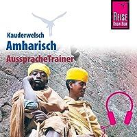 Amharisch Hörbuch