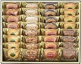 ロシアケーキ 32個