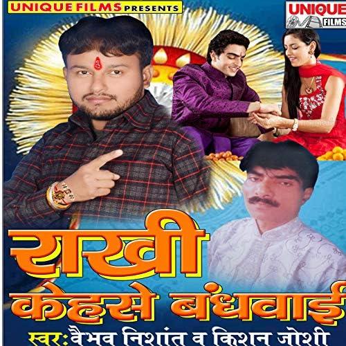 Vaibhav Nishant & Kishan Joshi