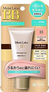 【医薬部外品】モイストラボ 薬用美白BBクリーム <ナチュラルオークル> 33g (日本製) SPF50 PA++++