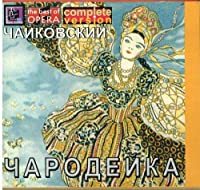 Tchaikovsky. The Enchantress (3CD). Georgy Nelepp, Samuil Samosud