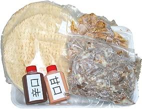 HALAL*スターケバブのファミリーセット 冷凍ケバブ4食(ビーフ2食、ハラールチキン2食)
