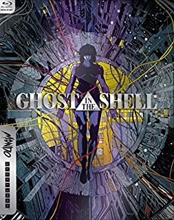 Ghost In The Shell: Mondo Steelbook Edition [Blu-ray]