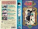 らんま1/2(4)~TVシリーズ~ [VHS]