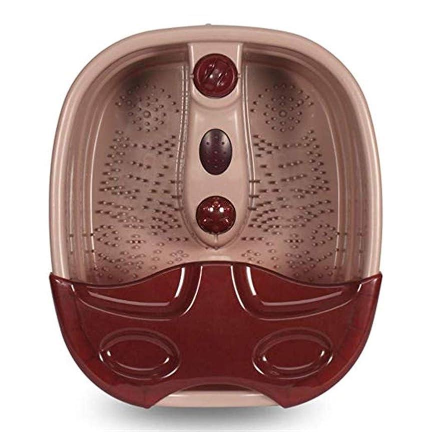 有彩色のコマース水差しWYNZYYX フットスパバス、指圧フットマッサージャーマシン、赤外線は振動を吸収するフットタブ用ホームサロンを緩和します