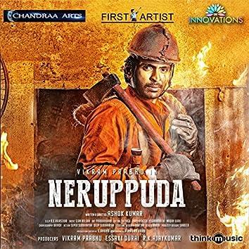 Neruppuda (Original Motion Picture Soundtrack)