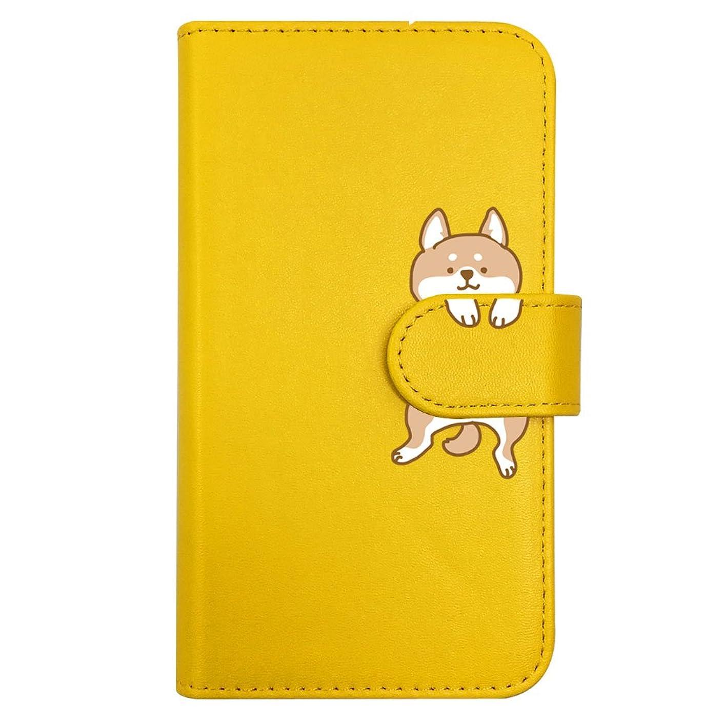 チャールズキージングトーストメイン【moimoikka】 iPod touch6 アイポッドタッチ6 手帳型 スマホ ケース 柴犬 動物 キャラクター かわいい (イエロー) 犬 イヌ アニマル ダイアリータイプ 横開き カード収納 フリップ カバー スマートフォン モイモイッカ もいもいっか sslink