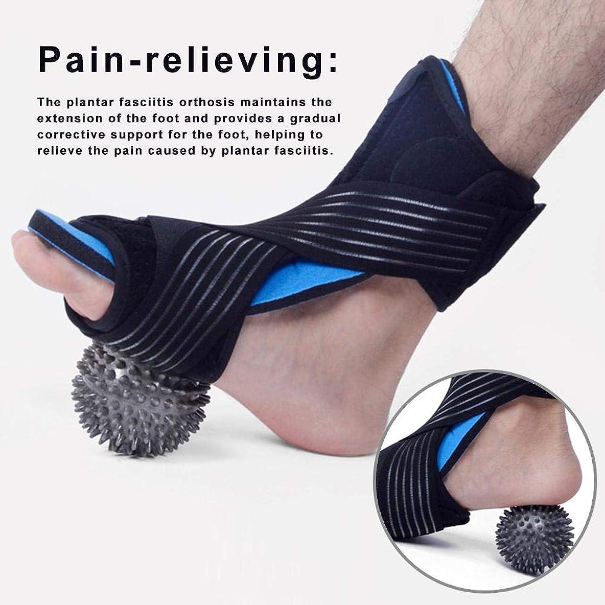 見込み排出入力iBaste マッサージ ボール 付き 調節 可能 な 足首 サポート スタビライザー 足底 筋 膜 炎 ナイト スプリント 足 装具 サポート 足底 筋 膜 炎 の 効果 の な 緩和 痛み 足底 筋 膜 炎 typical