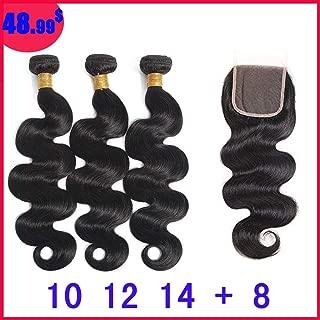 Brazilian Virgin Hair Body Wave 3 Bundles with Closure (10 12 14 +8) 10A Grade Body Wave Bundles With Free Part Closure 100g/bundle Brazilian Hair Bundles with 4X4 Closure Unprocessed Body Wave
