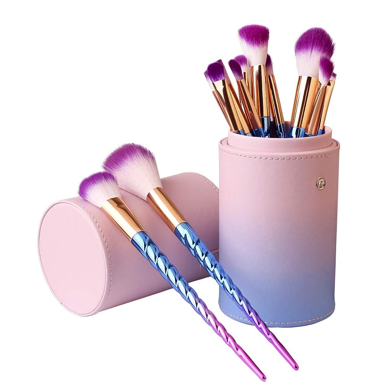 定規精度量でLeeron メイクブラシセット 高品質化粧ポーチ付き 12本 (多彩)