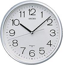 Seiko Wall Clock (31.1 cm x 31.1 cm x 3.9 cm, Silver, QXA014ST)