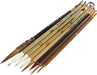 Professional Chinese Art Brush Set 8 Pcs Chinese Paint Brush Kit