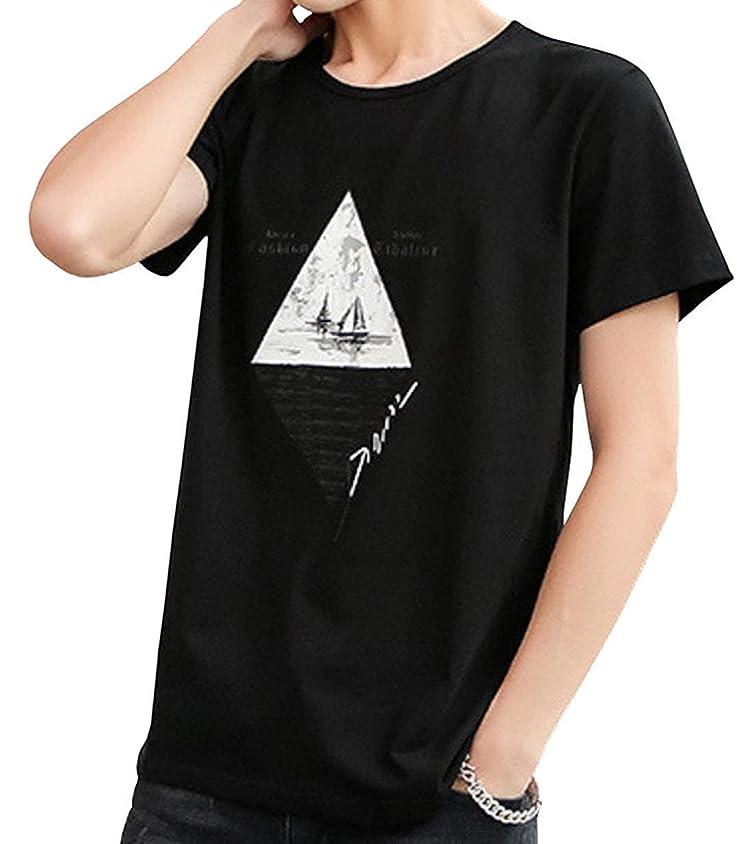 思いやりのある遠洋の静けさ[ Smaids x Smile (スマイズ スマイル) ] トップス Tシャツ 半袖 涼 薄 おしゃれ プリント カジュアル クルー メンズ