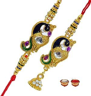 Rakhi FORBROTHE Men Bracelets