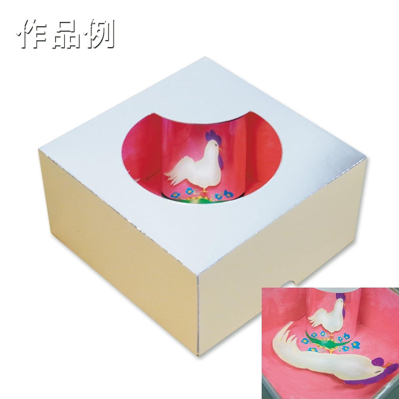 折る建築家楕円形工作キット コンパクトなアナモルフォーズ 円筒