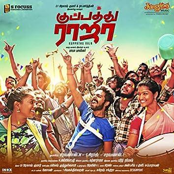 Kuppathu Raja (Original Motion Picture Soundtrack)