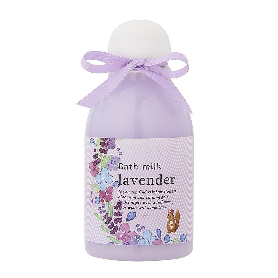 条約刈り取るスピーカーサンハーブ バスミルク ラベンダー 200ml(バブルバスタイプ入浴料 泡風呂 ふわっと爽やかなラベンダーの香り)