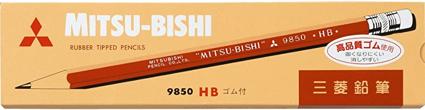Mitsubishi Pencil pencil with pencil eraser 9850 hardness HB K9850HB (Original Version)