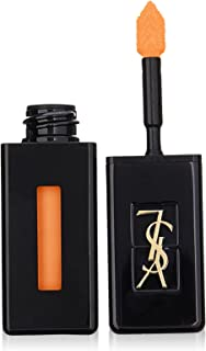 Yves Saint Laurent 伊夫圣罗兰 Vernis A 乙烯基霜唇膏