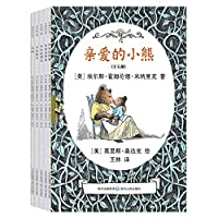 Dear bear (all 5 copies)(Chinese Edition)