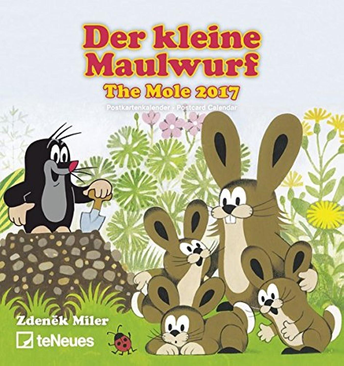 結果としてトラフィック硬いDer kleine Maulwurf 2017. Postkartenkalender