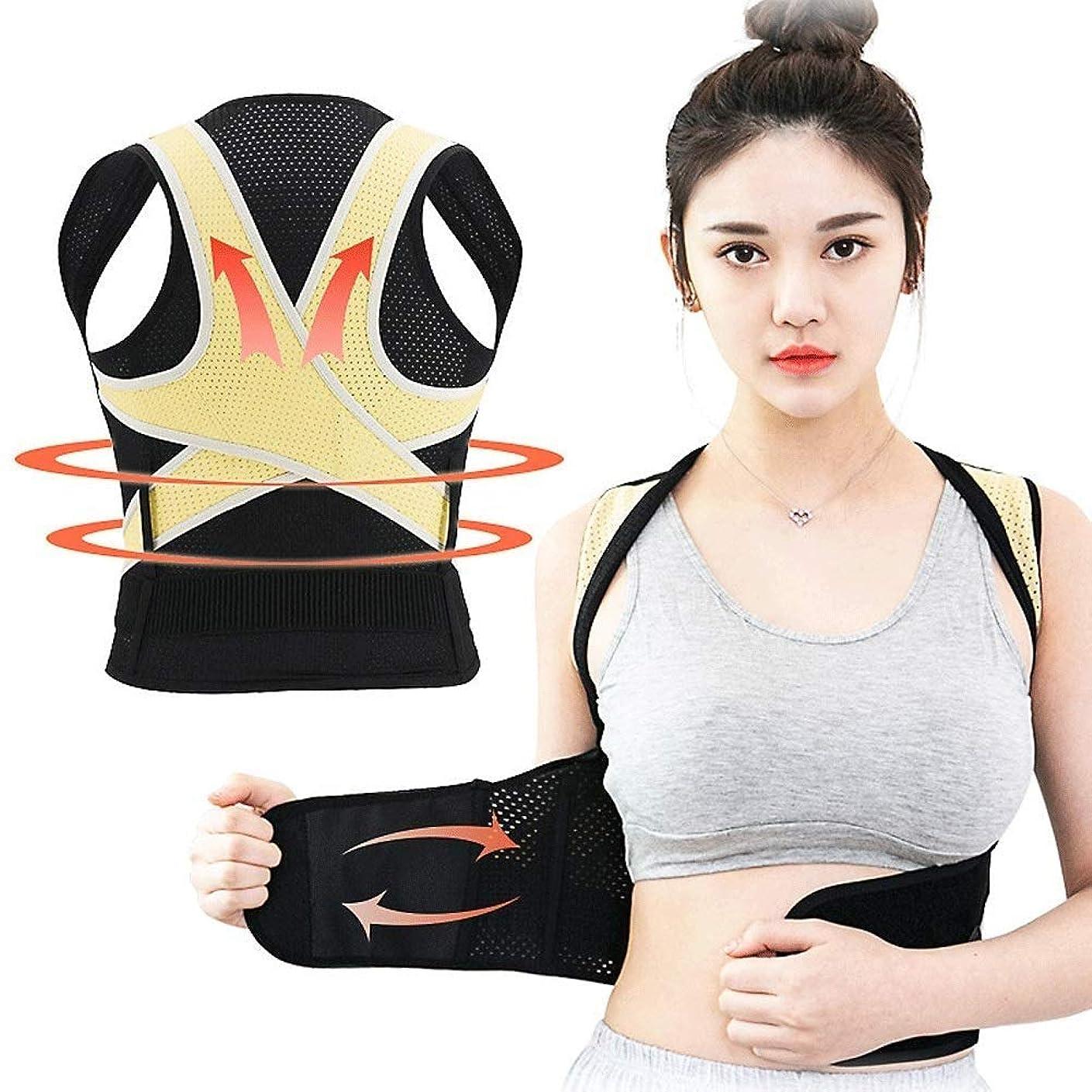 フットボールソース企業姿勢矯正ベルト 、 キッズ ハングバック 最高のブレースは姿勢を改善するのに役立ちます 女性たち 調整可能 フルバック & 肩のサポート (Size : S)