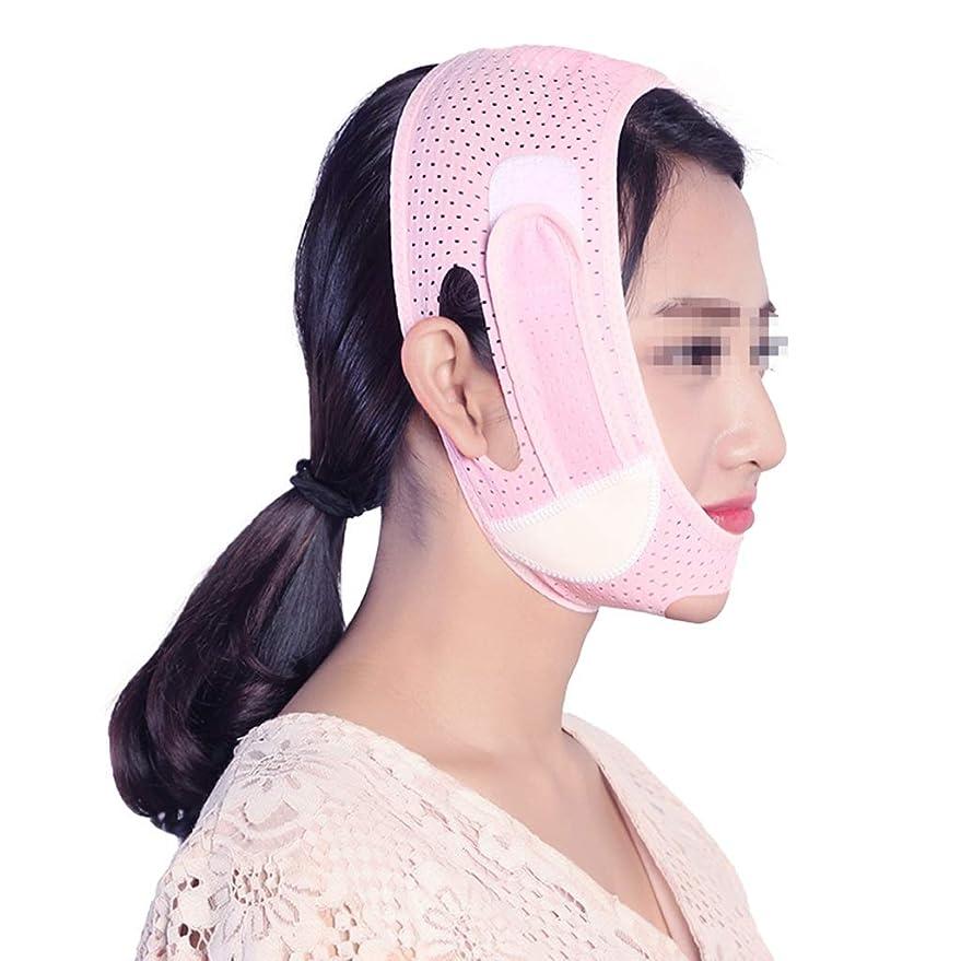 ハンディキャップ広大な薄いですXHLMRMJ 睡眠薄い顔包帯、持ち上がる引きV顔引き締め防止二重あご薄い咬筋マスクピンク