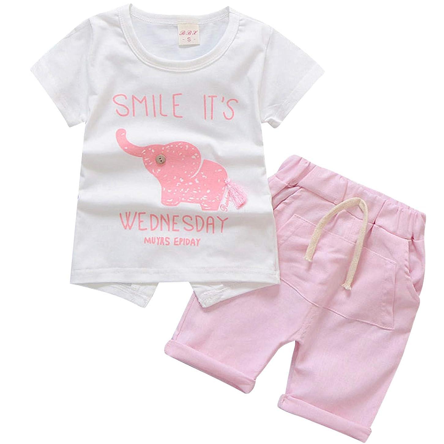 楽観不測の事態ホバートO-PLUS キッズ服 可愛い 象 パジャマ 上下セット 半袖+半ズボン 子供服 ベビー服 男の子 1-4歳 綿