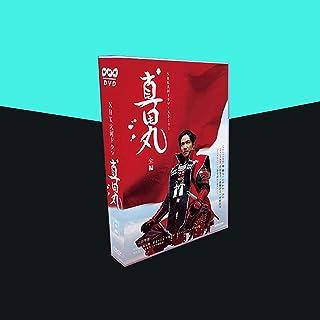 大河ドラマ 真田丸 16枚組DVDボックス 完全版 全4巻を収録