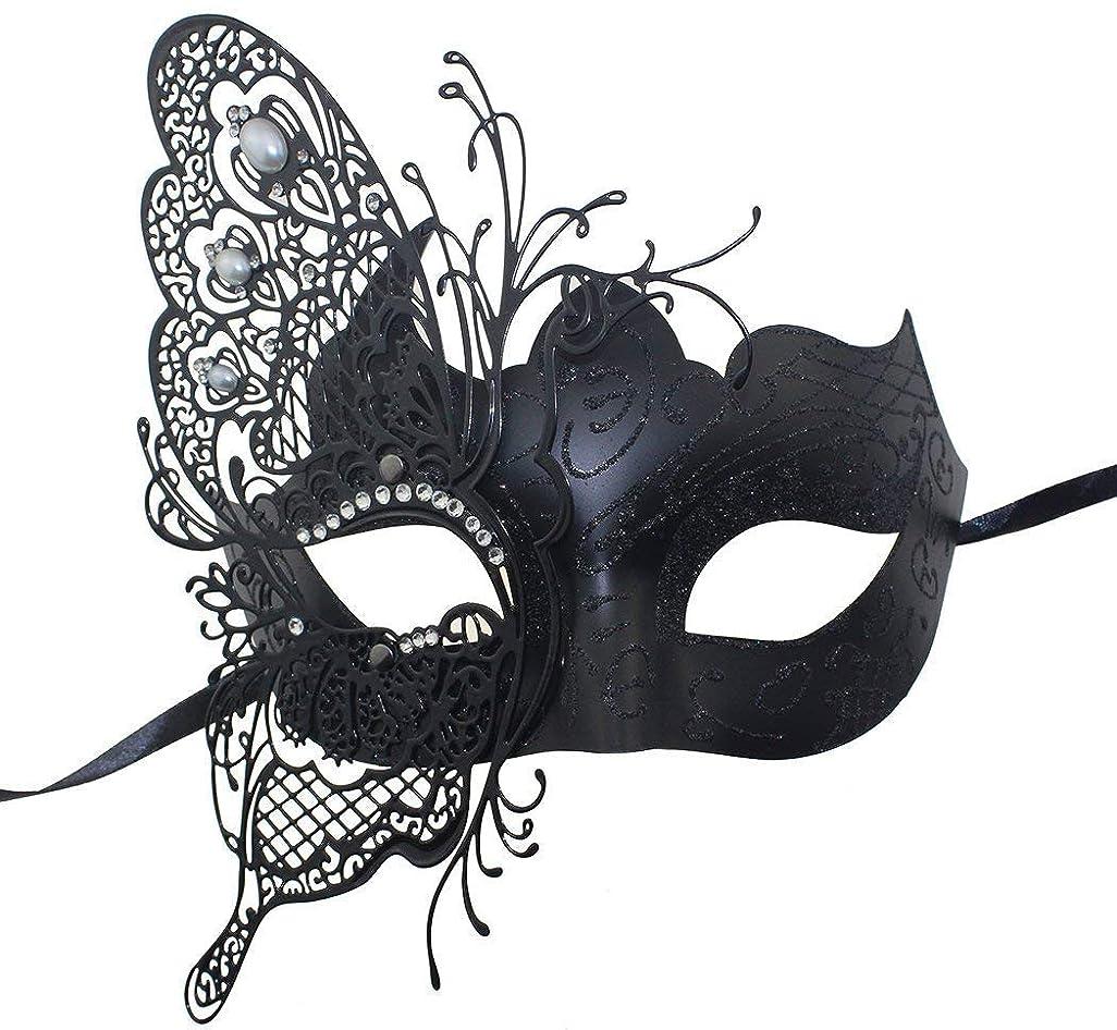 食欲帝国取り消すNanle 神秘的なヴェネツィアの蝶シャイニーバタフライレディマスカレードハロウィンマルディグラパーティーマスク (色 : 黒)
